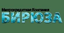 Бирюза / Zaim-02.ru
