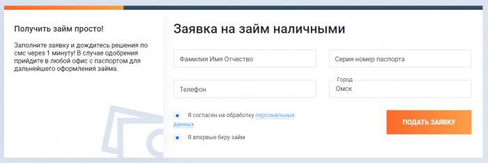 bistrodengi-request