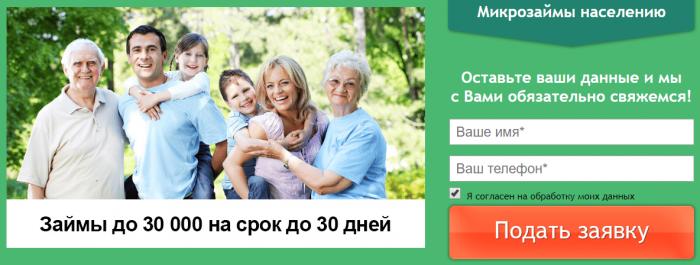 cc-zaim-family-snapshot