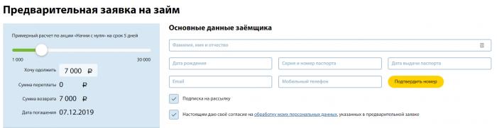 dengisrazu-request