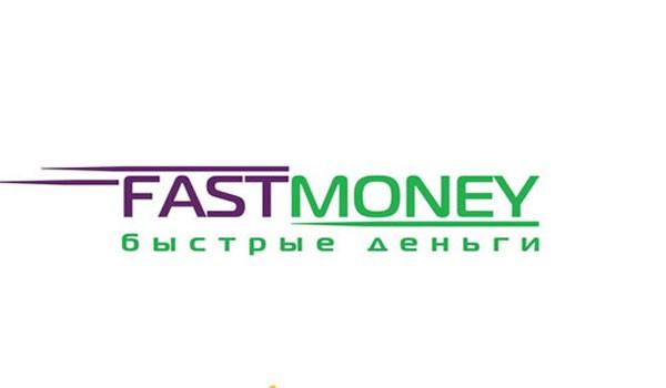 fastmoney займ