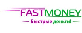 Фастмани / Fastmoney