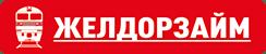 ЖелДорЗайм