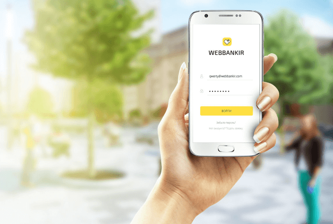 webbankir-mobilnoe-prilozhenie