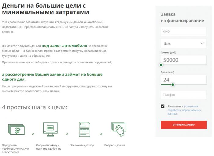 greenfinance-calculator