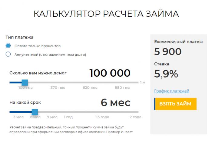 partner-invest-calculator
