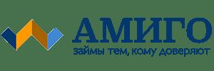 Амиго / Amigozaim